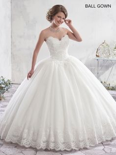 9b35ad985e1 Mary s MB6012    Special Order! Book your appointment today! Strapless tulle  ball gown
