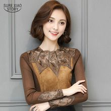 Online shopping for Blouses & T-Shirts with free worldwide shipping