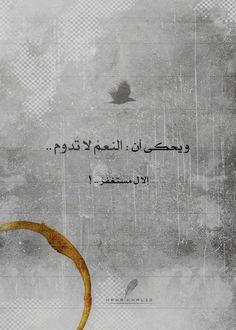 استغفر الله والحمد لله ولا اله الا الله والله أكبر سبحان الله