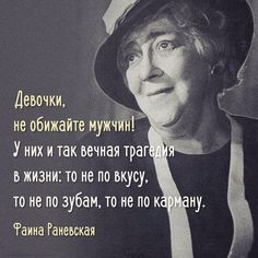 Gallery.ru / Фото #69 - ПРО НАС, КРАСИВЫХ... - 58savinkina