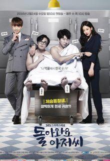 Please Come Back, Mister (돌아와요 아저씨) Korean - Drama - Picture Lee Jin Wook, Lee Tae Hwan, Japanese Novels, Japanese Drama, Jung So Min, Drama Film, Drama Series, Drama Drama, Tv Series
