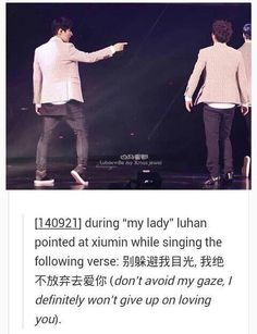 xiuhan #Xiuhan Oh my God my feels