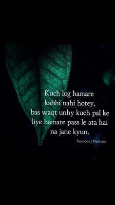Noor... Poetry Quotes, Sad Quotes, Life Quotes, Inspirational Quotes, Secret Love Quotes, Heart Touching Shayari, Love Hurts, True Feelings, Queen Quotes