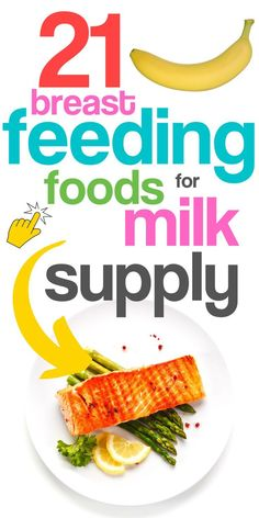 21 Surprising Breastfeeding Foods for Milk Supply Breastfeeding Smoothie, Breastfeeding Nutrition, Breastfeeding Problems, Breastfeeding And Pumping, Good Food For Breastfeeding, Lactation Recipes, Lactation Cookies, Lactation Foods, Boost Milk Supply
