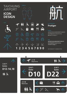 涂設計 TU DESIGN OFFICE|涂閔翔設計有限公司|平面設計|品牌設計|包裝設計|網站設計|Logo設計 | Taichung Airport VI| Proposal