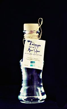 Greek tsipouro, bio, certified & homemade, Mt. Athos, Greece Homemade Products, Greece, Perfume Bottles, Pure Products, Opera, Greece Country, Perfume Bottle