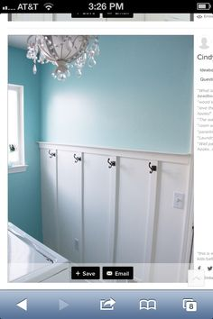 Beadboard wainscoting and aqua paint in utility