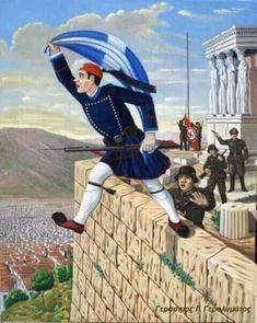 Athens Acropolis, Greek Warrior, Paros, Anime Artwork, Vintage Posters, Ww2, Disney Characters, Fictional Characters, Greece