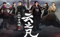 http://dramazviki.com/5297-chinese-paladin-5-clouds-of-the-world-episode-23-eng-sub-watch-online