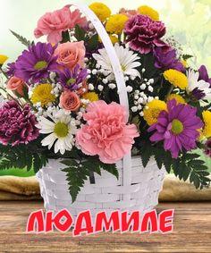 Emoticon, Floral Wreath, Happy Birthday, Wreaths, Decor, Pictures, Birthday, Smiley, Happy Brithday