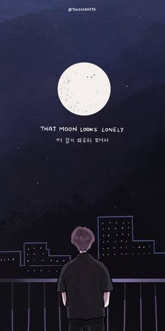 Korea Wallpaper, Scenery Wallpaper, Kawaii Wallpaper, Bts Lyrics Quotes, Bts Qoutes, Bts Wallpaper Lyrics, Wallpaper Quotes, Cute Cartoon Wallpapers, Animes Wallpapers
