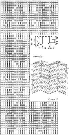 филейное вязание крючком схемы кофточек