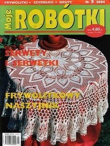 "Photo from album ""Moje robotki on Yandex. Crochet Book Cover, Crochet Books, Crochet Home, Thread Crochet, Knit Crochet, Tatting Patterns, Crochet Patterns, Diagram Chart, Crochet Dollies"