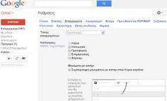 Αποτέλεσμα εικόνας για gmail εισερχομενα