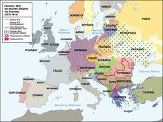 Χάρτης της Ευρώπης. (Παλινόρθωση)