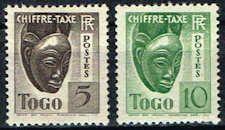Togo #J22 - J23 Stamps - Mask Stamps - AF TG J22 to J23-1