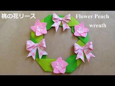 折り紙 リースの作り方(簡単・シンプル)8パーツ How to make origami (8parts)wreath - YouTube