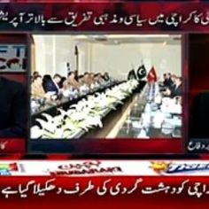Off The Record – 14th May 2015