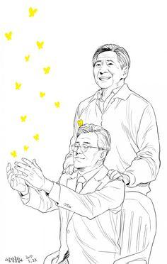 오늘의유머 - 봉하의 노란 나비 사진 보고 젠틀재인 회원님이 그린 그림