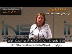 سر عداوة الكيان الصهيوني لمرسي واردوغان
