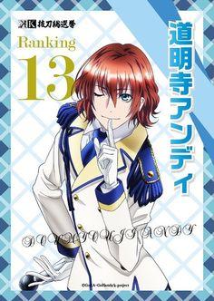 K Character popularity poll 2015 | 13° Doumyouji Andy