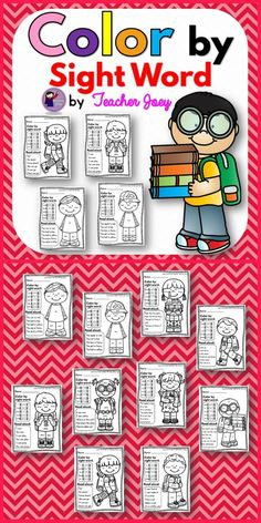 Color by Sight Word Color by Sight Word Coloring Sight Words Back to School Beginning of the Year