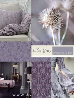 Модный цвет Весна-Лето 2016 –  Lilac Gray / Лилово-серый (Pantone 16-3905)