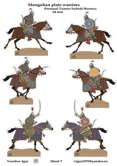 """""""БУМАЖНЫЕ СОЛДАТИКИ """"   VK Horse Crafts, Medieval Armor, Art Station, Toy Soldiers, Paper Models, Military Art, Paper Toys, Middle Ages, Dungeons And Dragons"""