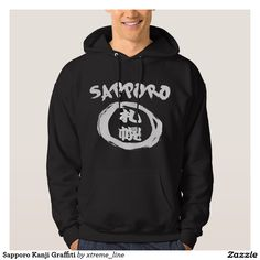 Sapporo Graffiti Kanji Hooded Pullover. Japanese Themed Apparel.