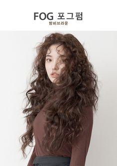 Curly Asian Hair, Long Curly Hair, Wavy Hair, Curly Hair Styles, Perm Hair, Permed Hairstyles, Pretty Hairstyles, Hair Inspo, Hair Inspiration