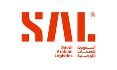 New Logo and Identity for Saudi Arabian Logistics by Interbrand Corporate Identity, Identity Design, Brand Identity, Logo Design, Graphic Design, Stencil Logo, Logo Samples, Brand Strategist, Serious Business