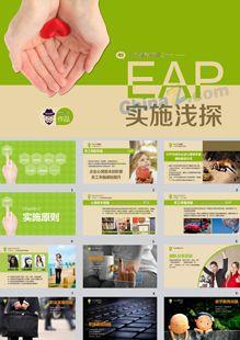 Kidney powerpoint template free download kidney powerpoint ppt toneelgroepblik Gallery