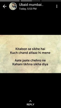 👏👏👏👏 Blame Quotes, Soulmate Love Quotes, First Love Quotes, True Quotes, Words Quotes, Poetry Quotes In Urdu, Inspirational Quotes In Hindi, Quotations, Mixed Feelings Quotes