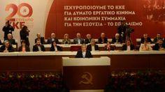Εισήγηση της ΚΕ του ΚΚΕ στο 20ό Συνέδριο (VIDEO - ΦΩΤΟ) | 902.gr