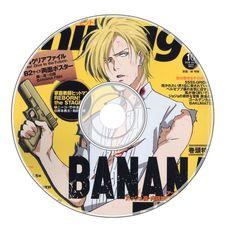 Anime Dvd, Otaku Anime, Poster Anime, Anime Crafts, Anime Stickers, Manga Covers, Cd Cover Design, Cd Decor, Minimalist Icons