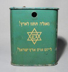 "Rare 4.5"" 1930's KKL/JNF Old Map Tzedakah Tin Blue Charity Box Pushke Judaica"
