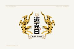 Collection of Perfect Design logotype projects of Badge Design, Icon Design, Typography Logo, Logo Branding, Jaguar, Identity Design, Logo Design, Bandana Design, Band Logos