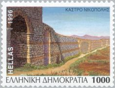 Sello: Castle of Nikopolis, Epirus (Grecia) (Greek Castles) Mi:GR Greek Castle, Interesting Buildings, Stamp Collecting, Postage Stamps, Austria, Europe, Germany, Around The Worlds, France