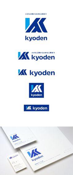 #logo #企業 #佐藤浩二  有限会社キョーデン工事さんのVIをデザインさせていただきました。 頭文字のKの一部を複数の「人」に見立て、 共に歩む姿勢をシンボル化しています。