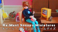 Re ment Charlie Browns school days, Snoopy Miniatures, チャーリーブラウンのスクールデイズ...