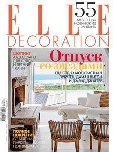 17 best elle decoration russia 2015 images on pinterest elle decor russia and journals. Black Bedroom Furniture Sets. Home Design Ideas
