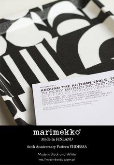 【オリジナルデコパージュアイテムを作る☆その2】Marimekko YHDESSA柄トレイ♪   Modern Black and White