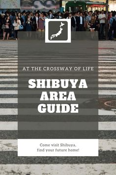 Considering living in Shibuya-ku? Our Shibuya Area Guide covers everything such as attractions, transportation and so on. Night Club, Night Life, Baseball Match, Beer Factory, Yoyogi Park, Shibuya Tokyo, Peaceful Places, Online Tickets, Diners