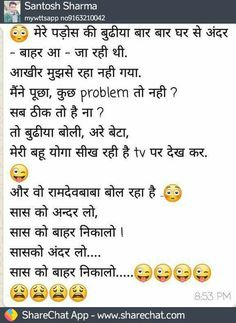 New Funny Couple Art Awesome Ideas New Funny Memes, Funny Jokes For Kids, Funny Jokes In Hindi, Very Funny Jokes, Funny Puns, Funny Facts, Hilarious, Funny Good Morning Quotes, Funny Quotes About Life