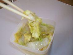 Tsukemono: Hakusai no Shiozuke (Japanese Pickled Cabbage ) fermentation to encourage probiotic