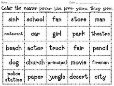 This would be cute to color in the sight words...  or words beginning with a certain letter, etc... for Kindergarten.