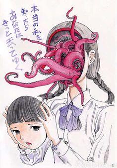 "from ""The Art of Shintaro Kago"" Japanese version"