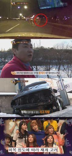 Eyewitness describes SECRET's car accident