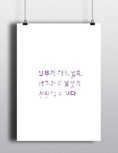 #1 #dot_pixel #font