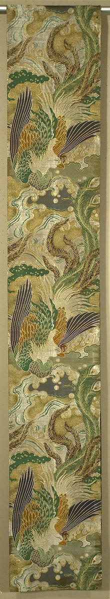 Phoenix decorated Maru Obi Hand Woven Silk, Vintage